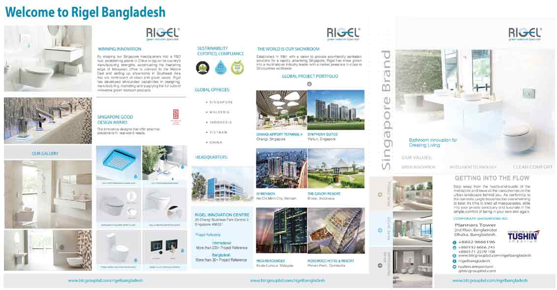Rigel Bangladesh (Brand Sanitary Ware from Singapore)